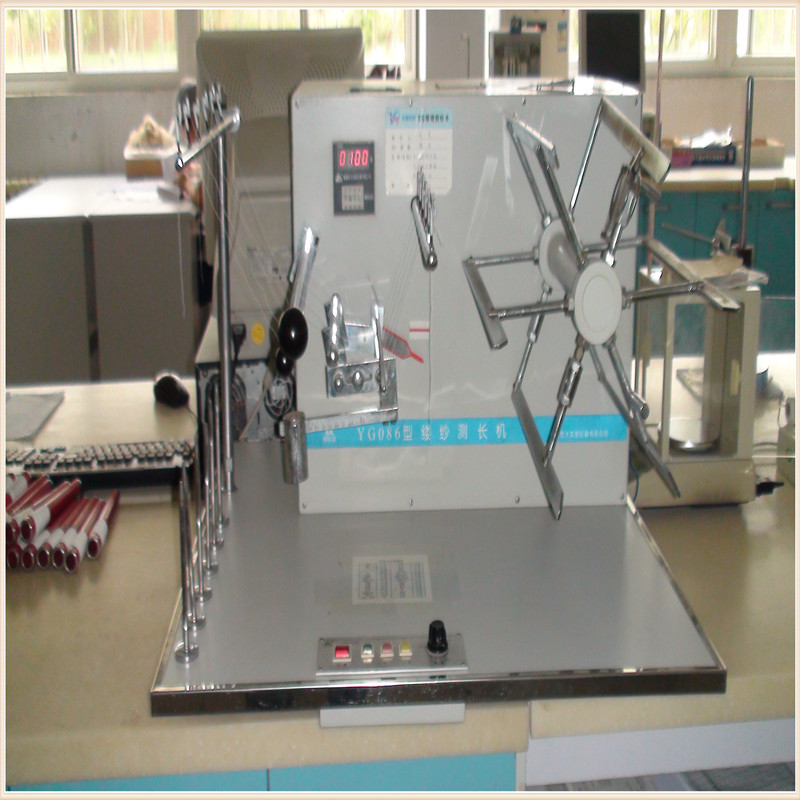 evenness laboratory equipment